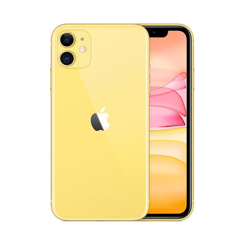 iphone11_4.jpg