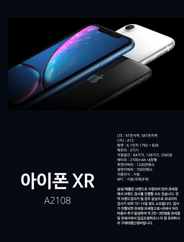 iphoneXR_0.jpg