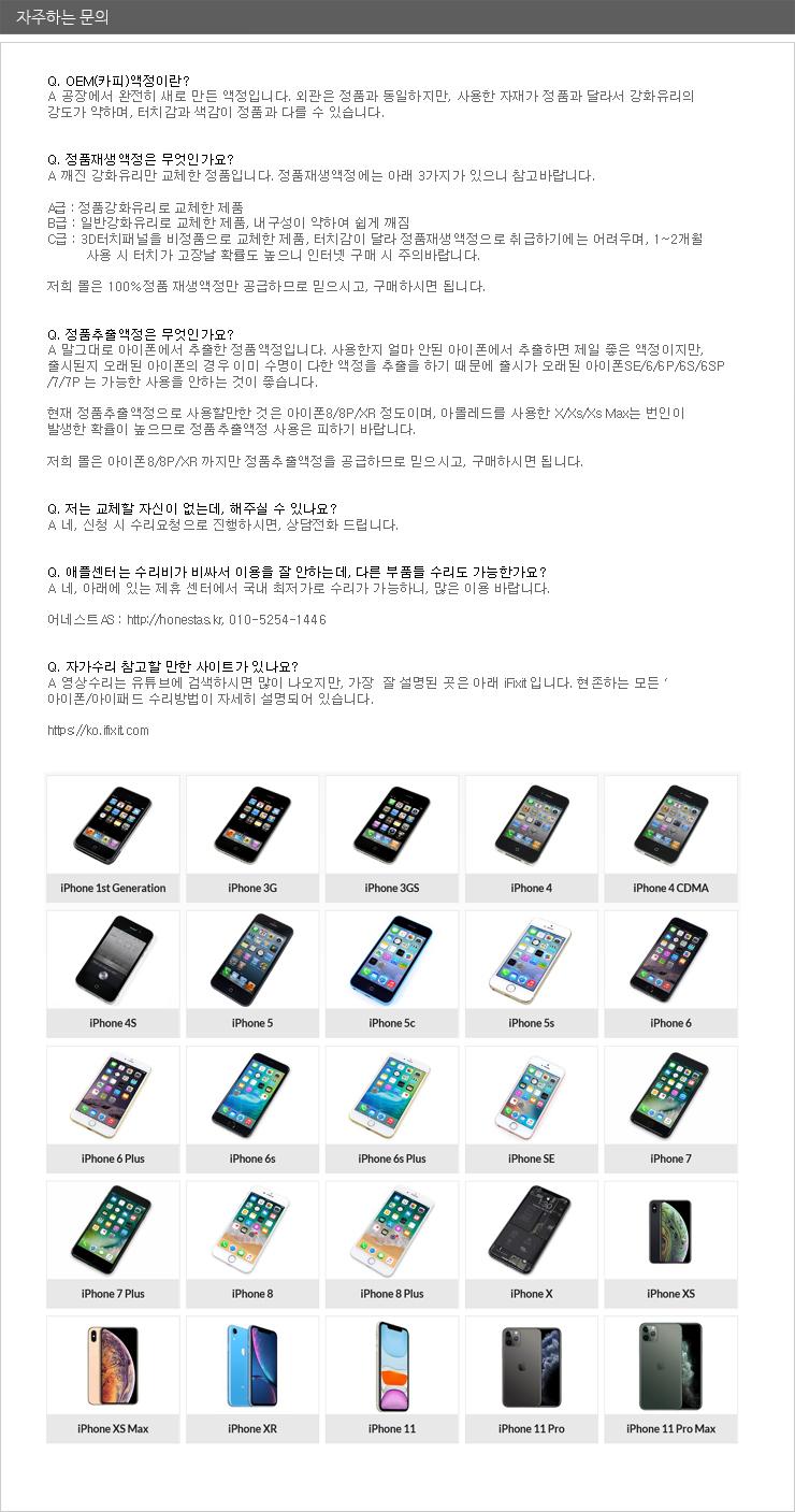 lcd-iphone_4.jpg