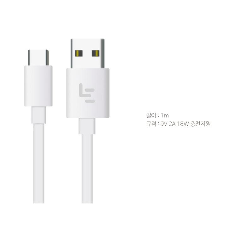 letv-tyecc-cable-1.jpg