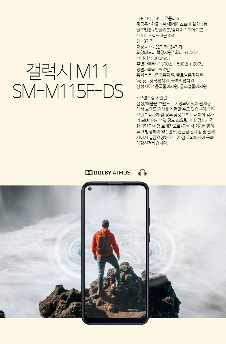 m115f_1.jpg