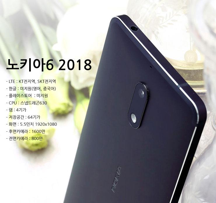 nokia7-2018_0.jpg