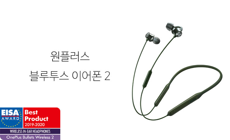 oneplus_bt_earphone2_1.jpg