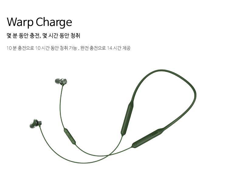 oneplus_bt_earphone2_2.jpg