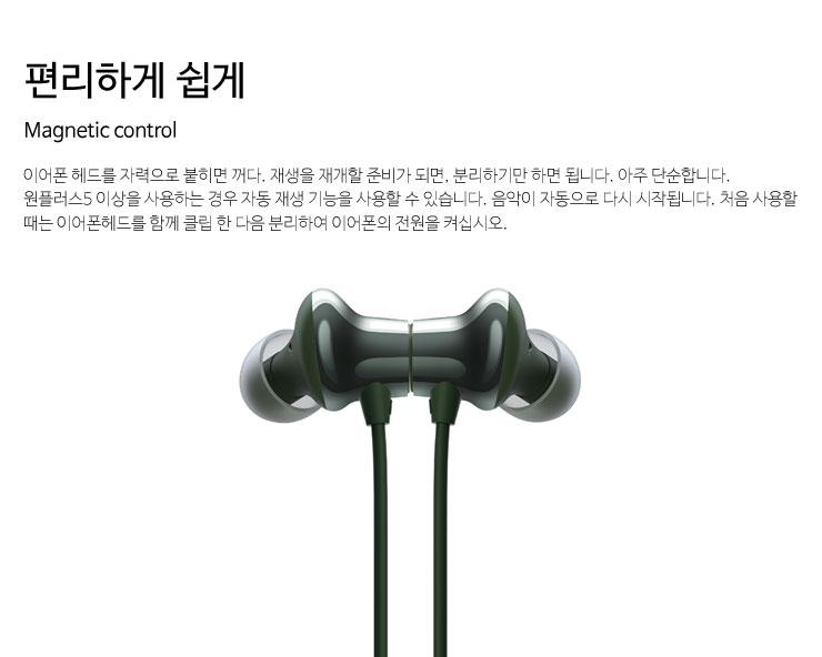 oneplus_bt_earphone2_3.jpg
