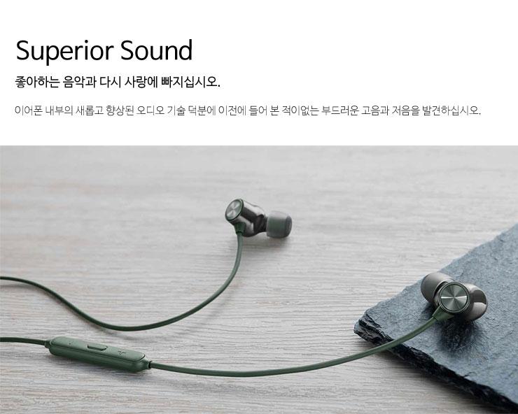 oneplus_bt_earphone2_4.jpg