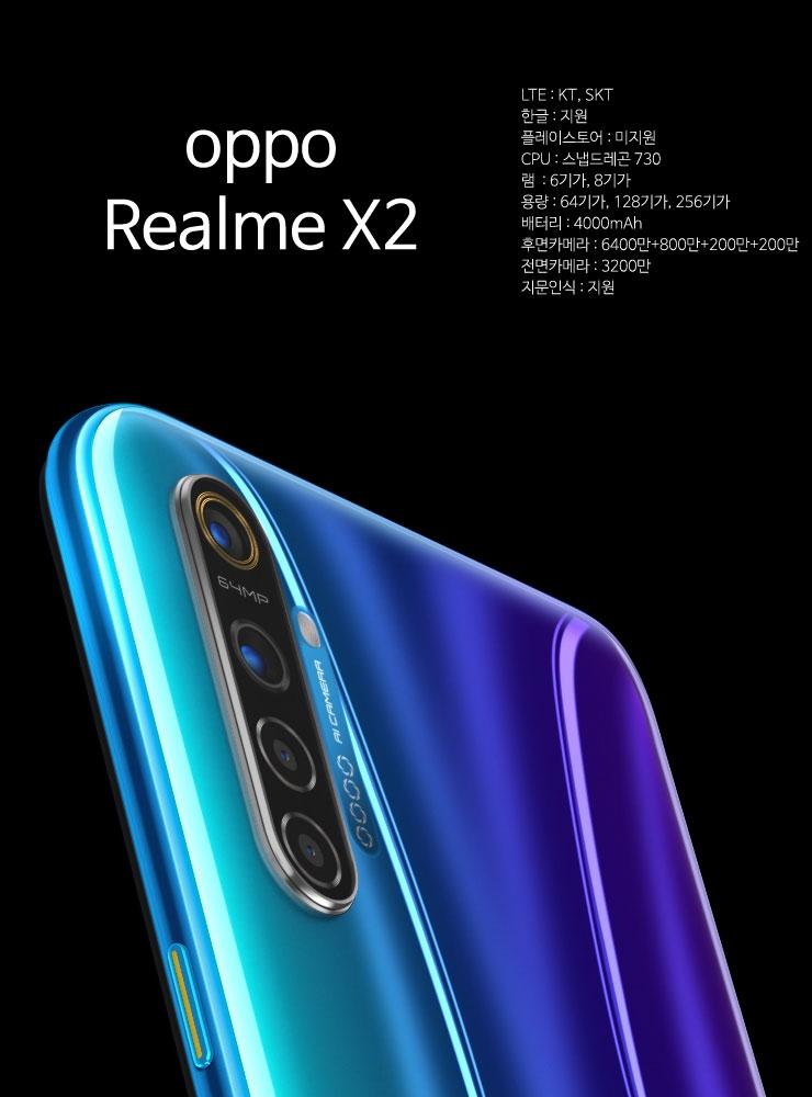 realmeX2_1.jpg