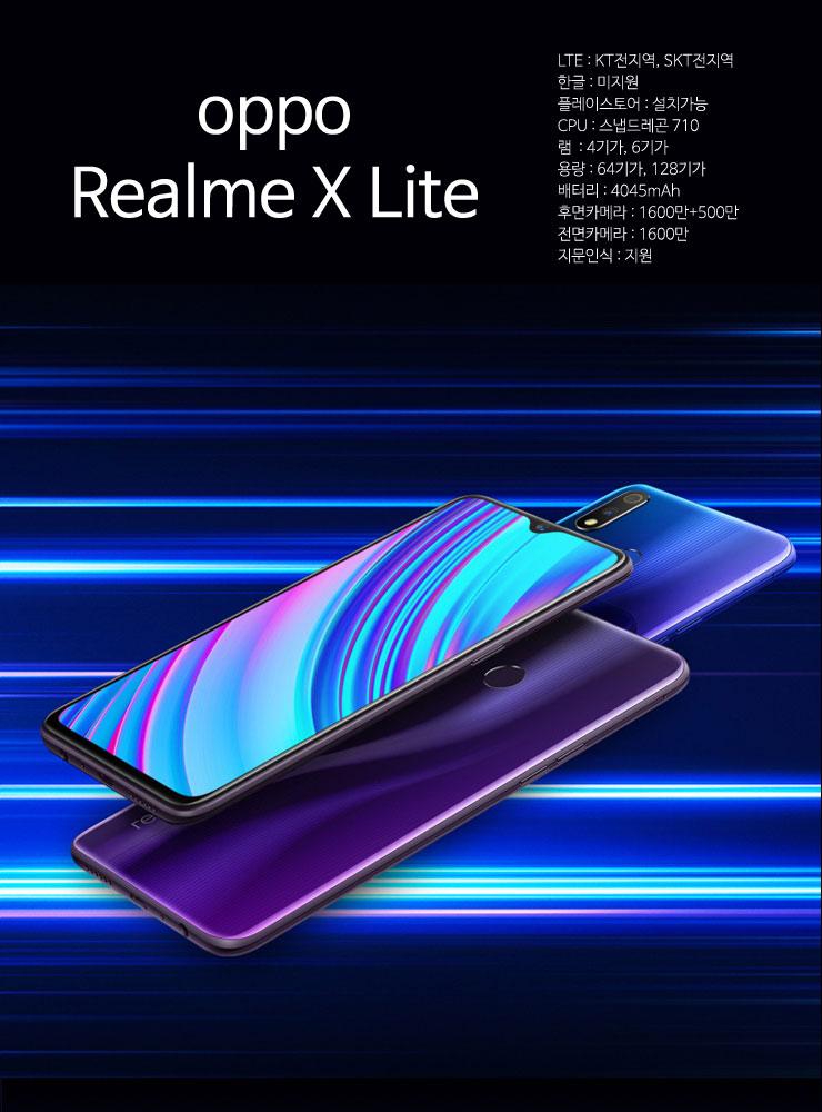 realmeXlite_1.jpg