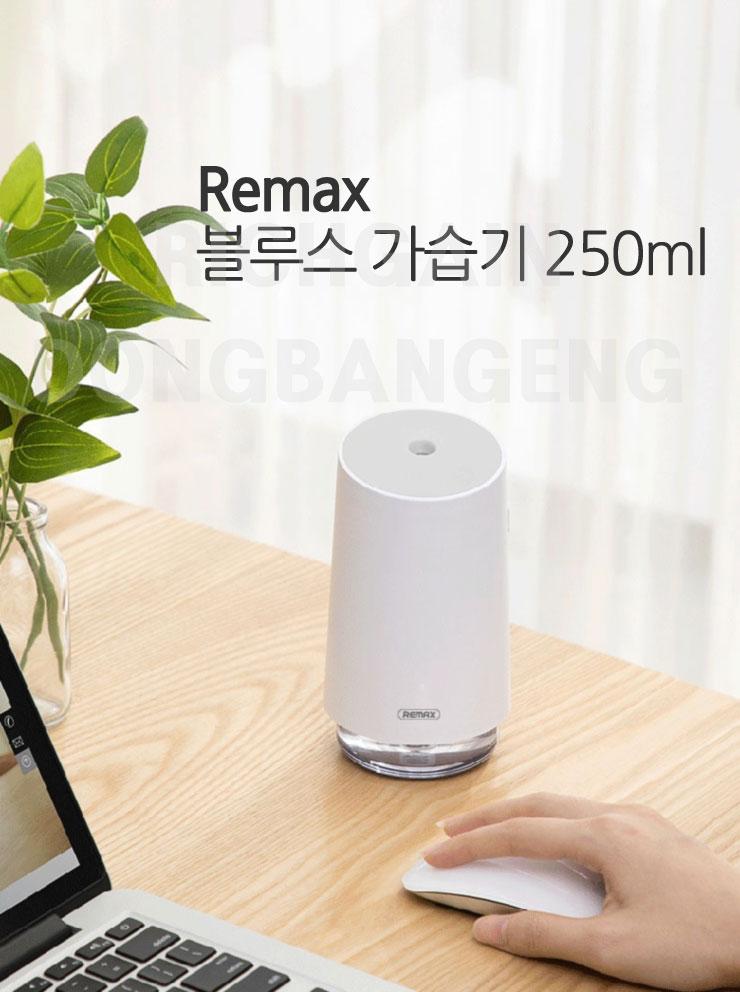 remax-RT-A270-1.jpg