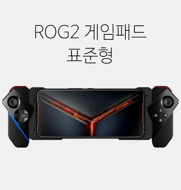rog2-gamepad_1.jpg