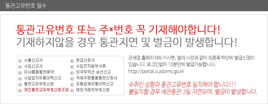 taobao_notice.jpg