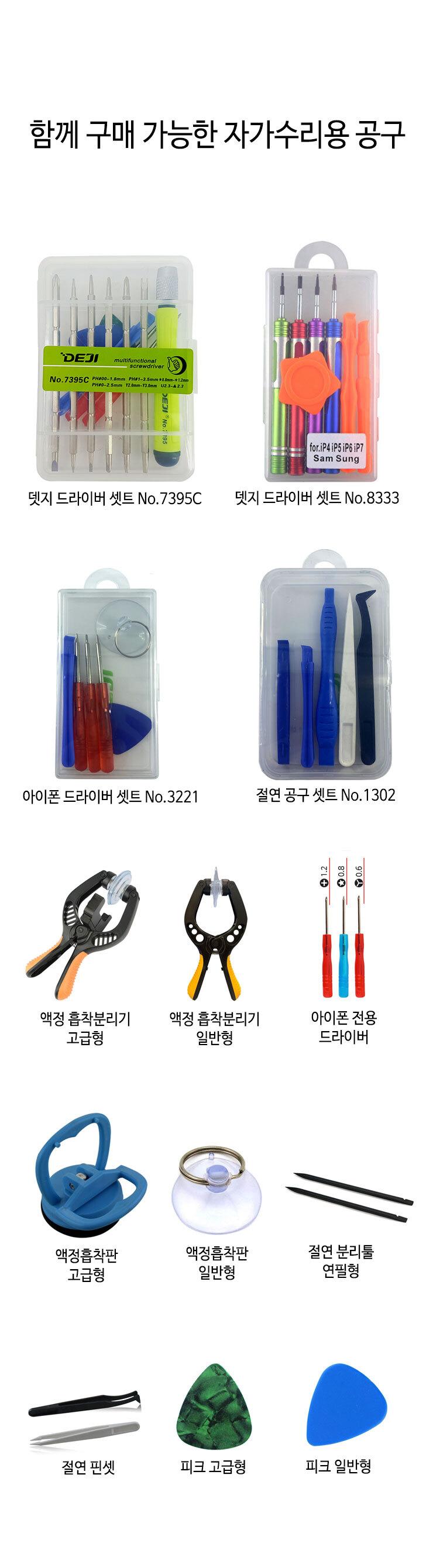 tool-all.jpg