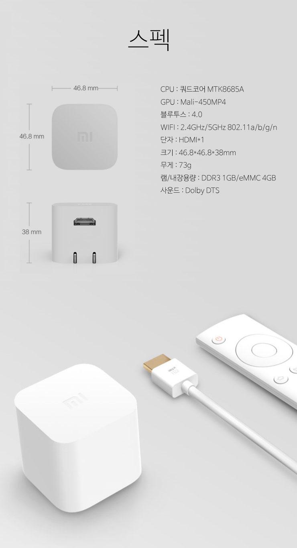 xiaomi-TVboxmini-3.jpg