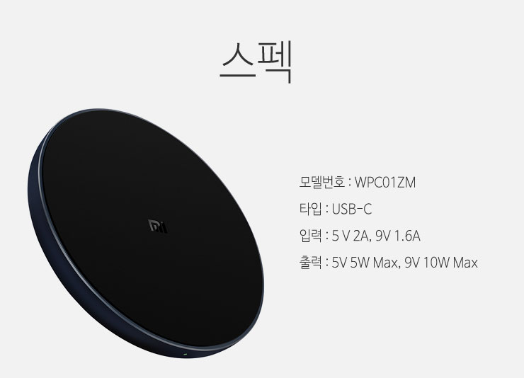 xiaomi-WirelessC-7.jpg