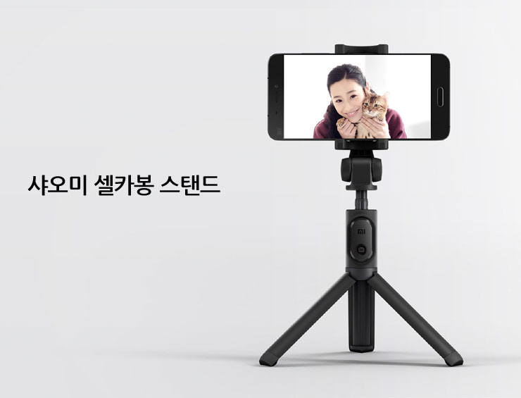 xiaomi-self2-1.jpg