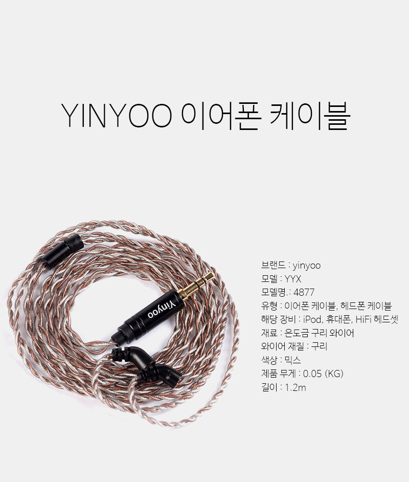 yinyoo_mix_1.jpg