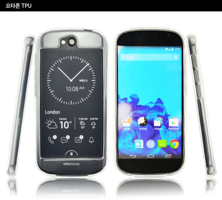 yotaphone2_8.jpg