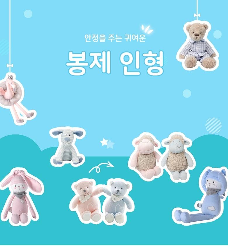 애착인형 스트라이프 타올 강아지인형 - 도도코, 21,900원, 장난감, 인형/애착인형