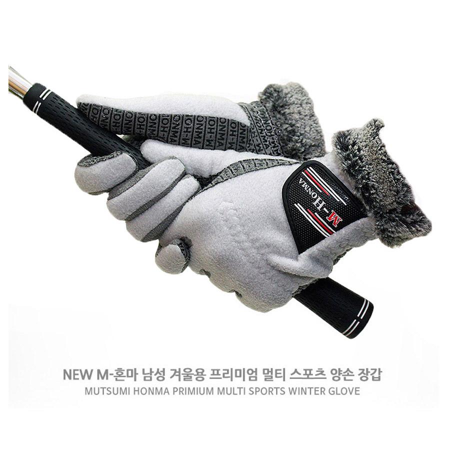 겨울골프장갑,방한골프장갑,겨울골프양손장갑,남자골프장갑,여성골프장갑