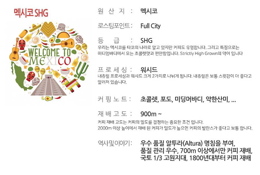 드립핑크 산지별 갓볶은 드립백커피 10g x 18봉 - 드립핑크, 10,900원, 커피, 원두커피