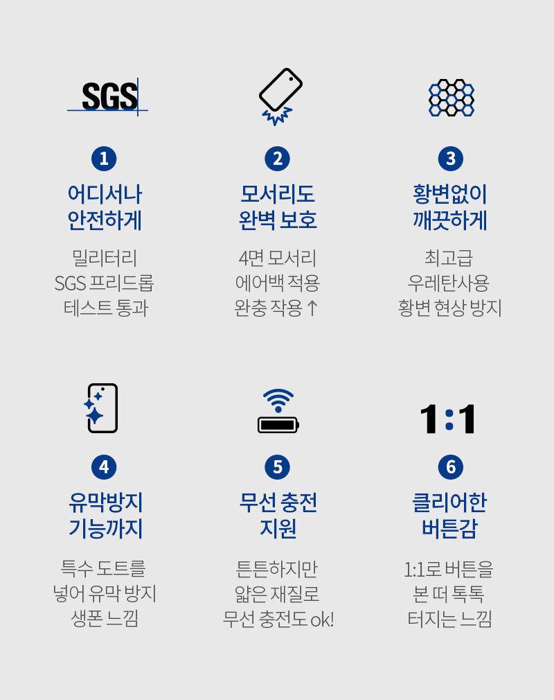 주파집(JUPAZIP) 갤럭시s10 5G 네버크러쉬 케이스