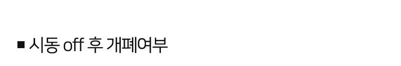 주파집 차량용거치대 QC-6 차량별 거치대 옵션 모음 6,600원-주식회사 주파집(JUPAZIP INC.)디지털, 스마트기기 주변기기, 충전기, 무선충전기/패치바보사랑 주파집 차량용거치대 QC-6 차량별 거치대 옵션 모음 6,600원-주식회사 주파집(JUPAZIP INC.)디지털, 스마트기기 주변기기, 충전기, 무선충전기/패치바보사랑
