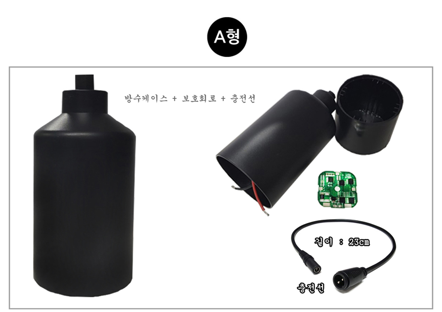4CELLwaterproof-case_02.jpg