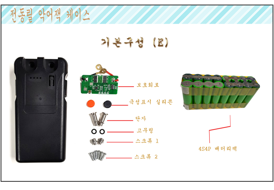 Crocodile-case-E.jpg