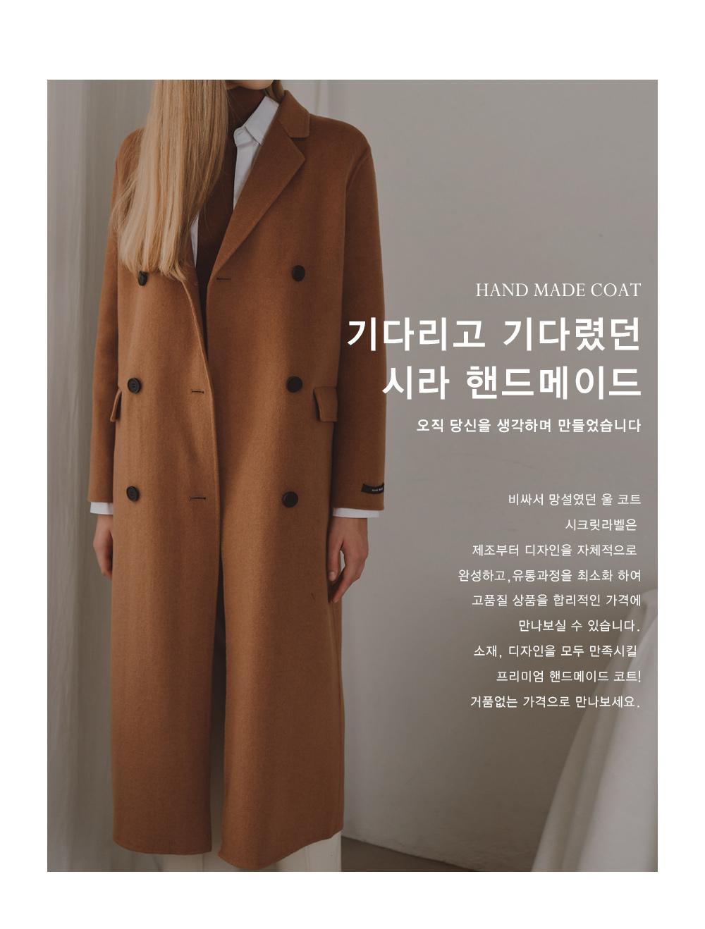 coat_top.jpg