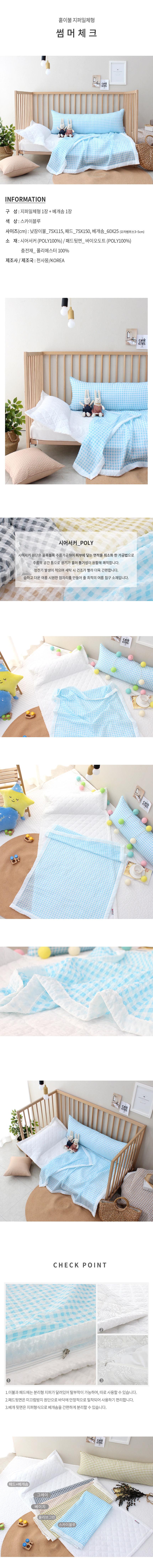 baby_zipper_shaka_09_4.jpg