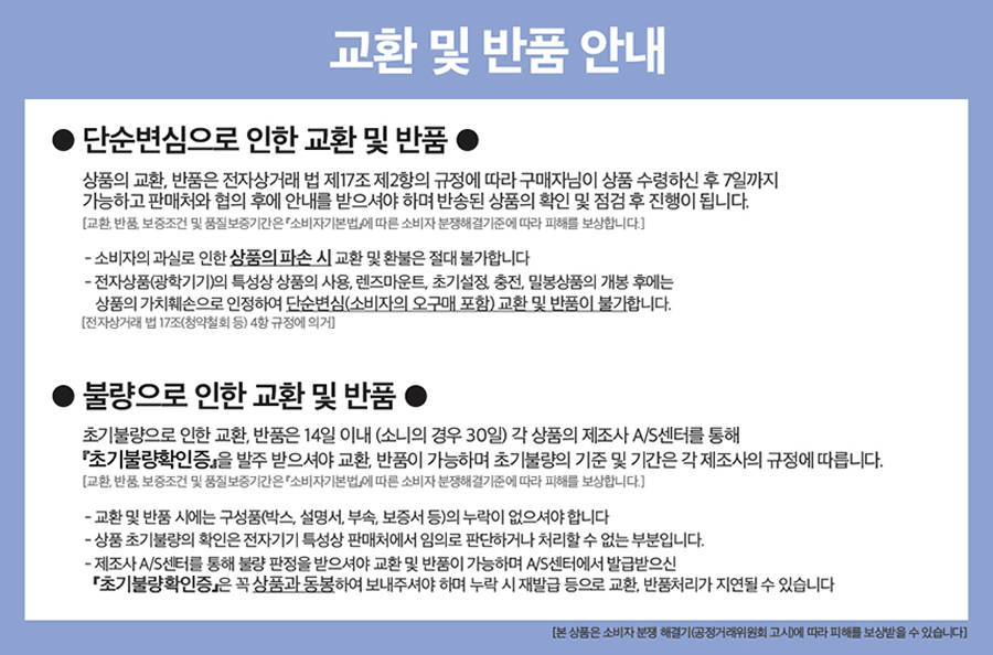 [정품e] 프로야구 두산베어스 CUVA No.50 김현수  토이 피규어 - 그레이포인트, 17,100원, PVC 토이, 캐릭터