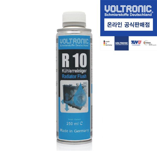 VOLTRONIC R10 라디에이터플러쉬(라지에이터및냉각라인세정제) 250ml