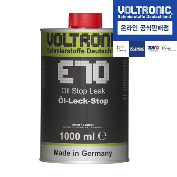 VOLTRONIC E70 오일누유차단제(엔진기어오일누유차단제) 1000ml