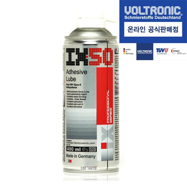 VOLTRONIC IX50 점착성윤활스프레이(다목적윤활스프레이) 400ml