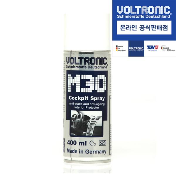 VOLTRONIC M30 인테리어스프레이보호제(자동차실내광택보호제)400ml