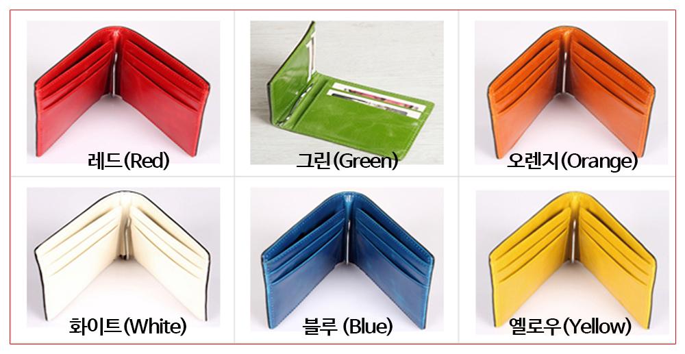 [머니지갑] AV-BLK2 머니클립/칼라-레드,그린,오렌지,화이트,블루,옐로우