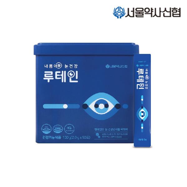 [서울약사신협] 내몸애 눈건강 루테인 2g*50포