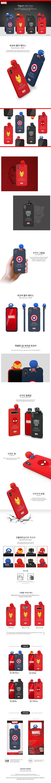(블랙팬서) 마블 피규어 컬러 젤리 케이스(Aska) 휴대폰 케이스 - 원스컴퍼니, 16,900원, 케이스, 아이폰XS