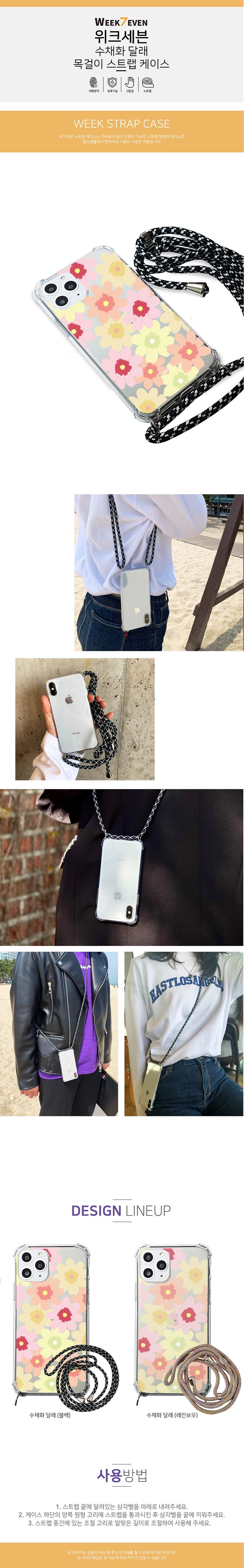 wk 수채화달래꽃 목걸이 스트랩 줄 스마트폰 케이스 - 원스컴퍼니, 15,900원, 케이스, 갤럭시 S10 5G