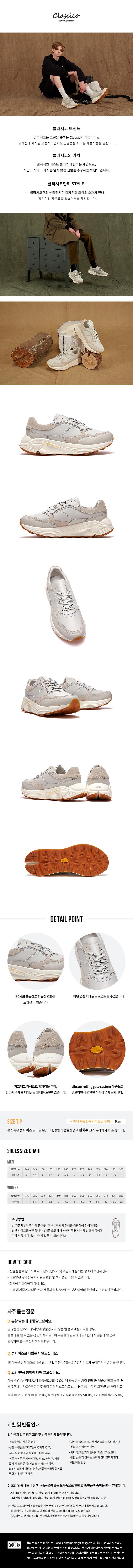 클라시코(CLASSICO) Fanone Sneakers_Ivory FLCCAA1UD1