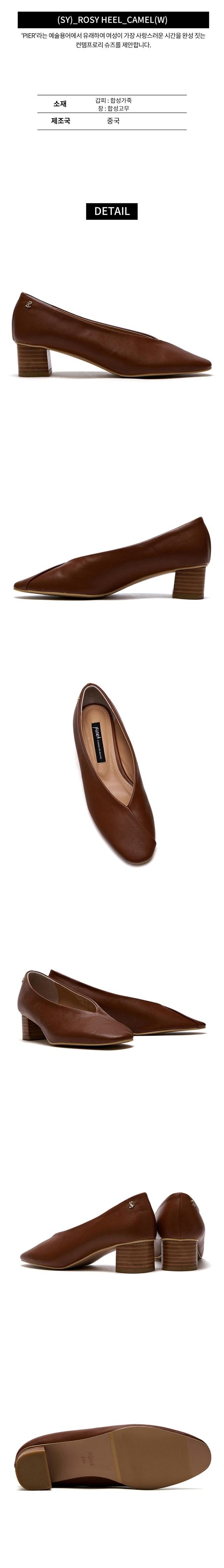 피어포(PIER4) (SY)_Rosy heel_CAMEL(W)