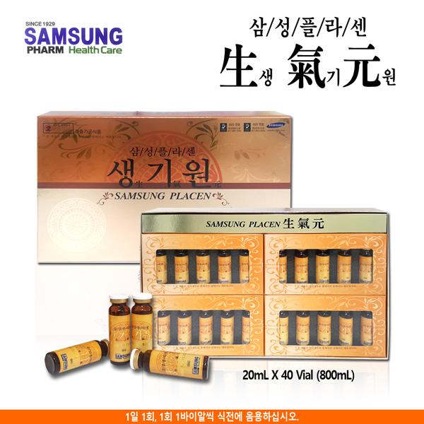삼성 생기원 20㎖ X 40vial