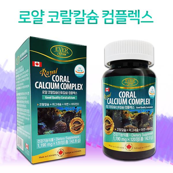 에버그린 로얄 코랄칼슘 1,190mg x 180정