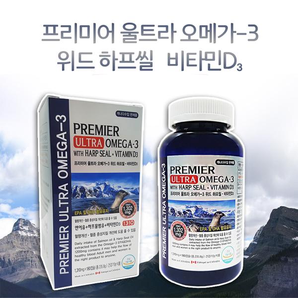 프리미어 울트라 오메가-3 위드 하프씰 비타민D3 1,310mg x 180캡슐