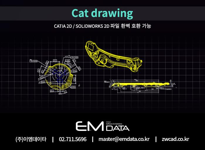 ZW3D_Cat-Drawing_03.jpg