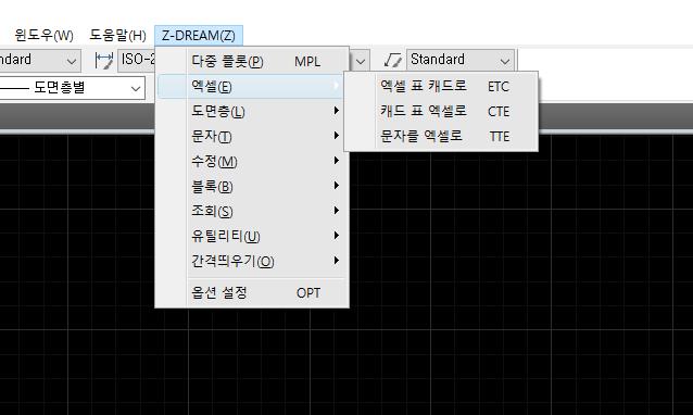 zdream_zoom_in.jpg