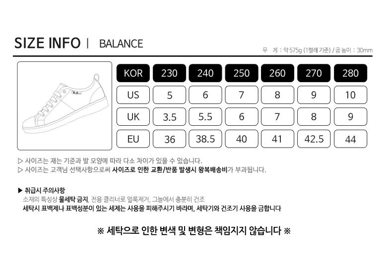 balance_size.jpg