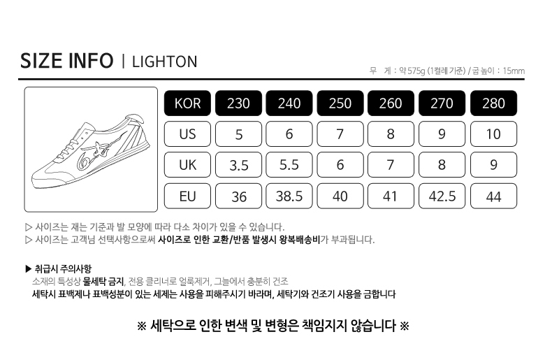 pus96lighton_size.jpg