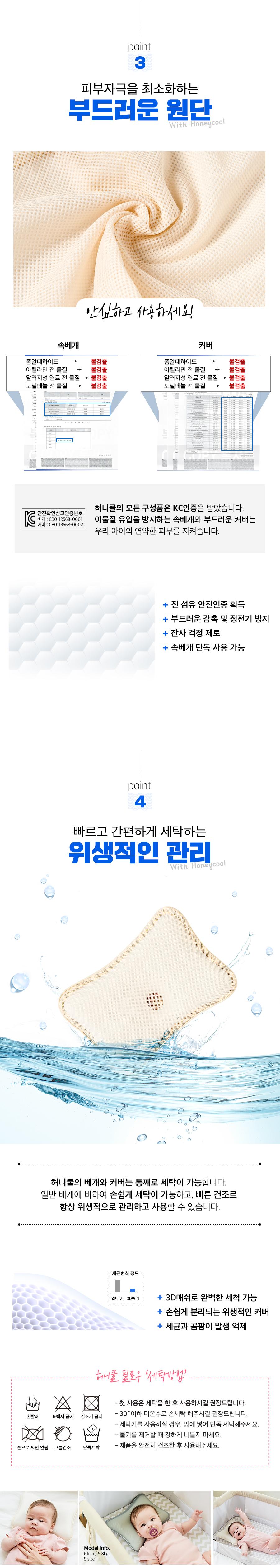 Honeycool_4.jpg