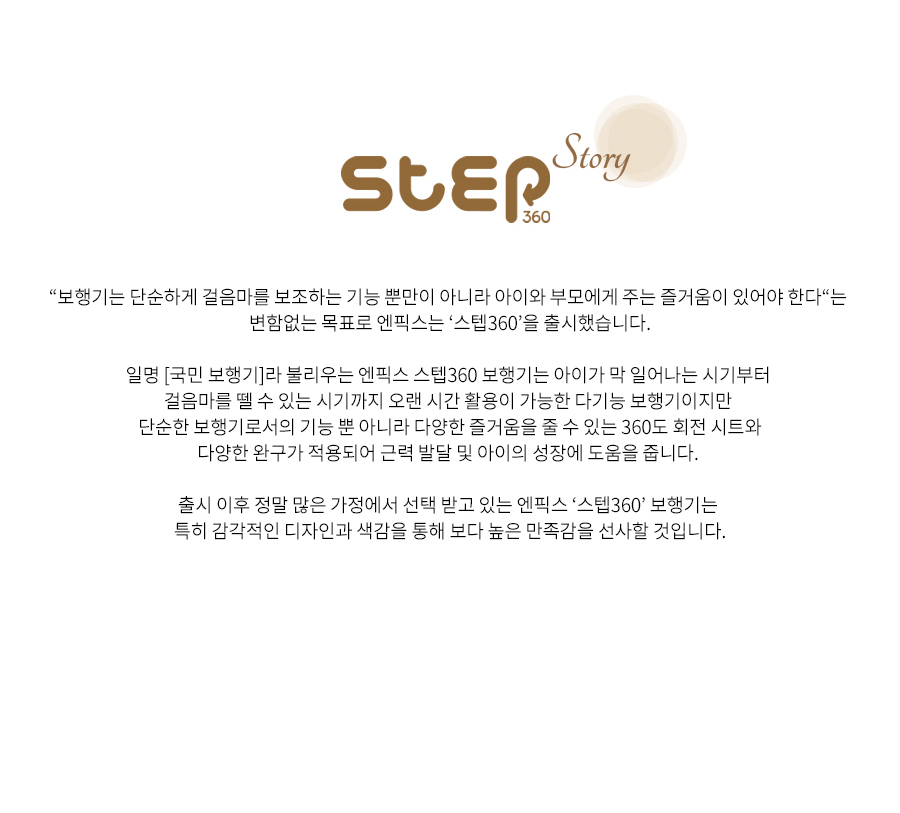 step360_newcolor_2.jpg